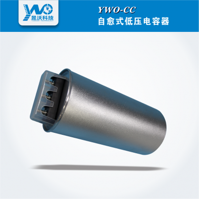 圆柱形干式自愈式低压电容器